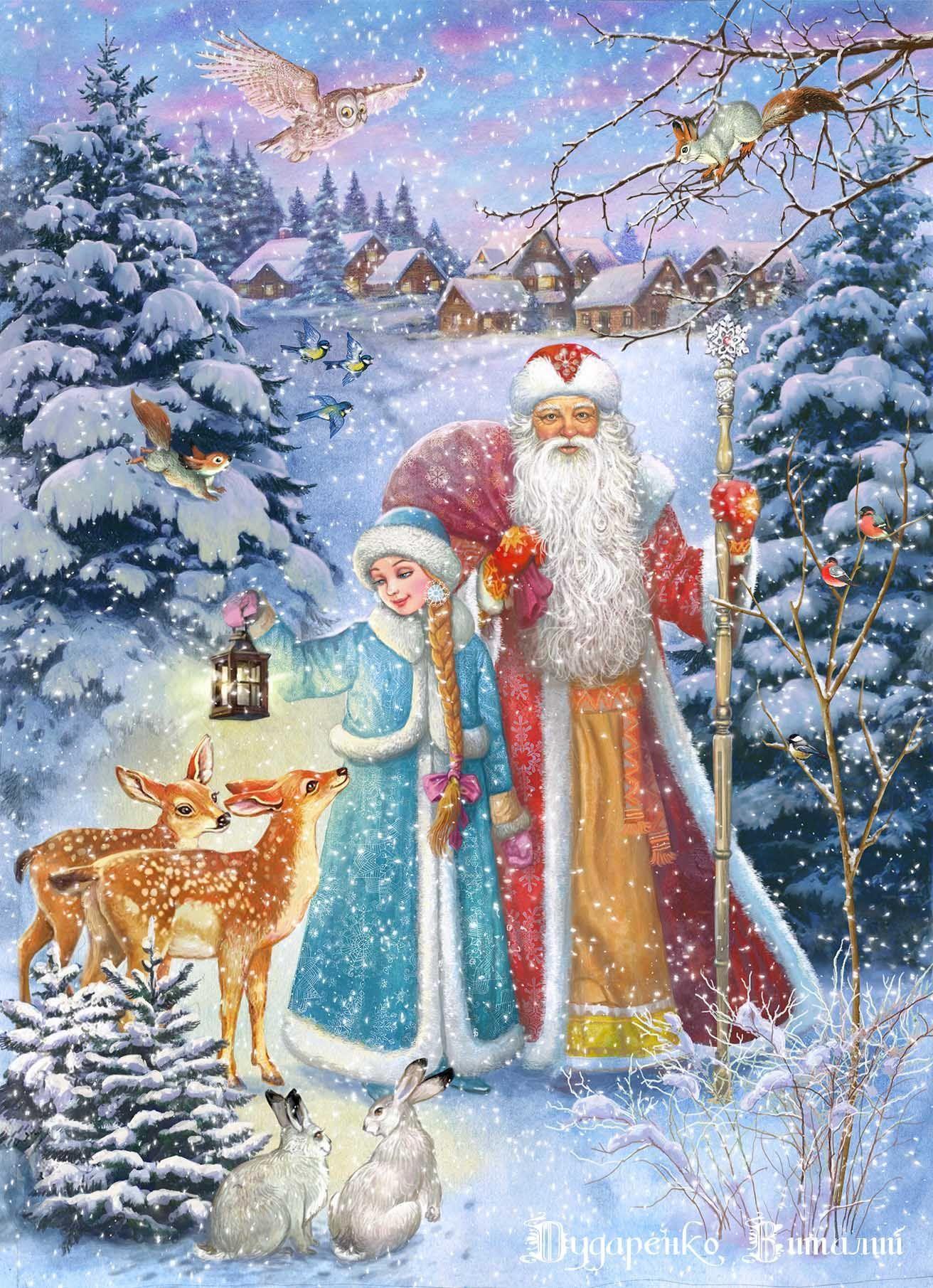 Картинки по запросу Новый год   Винтажные рождественские открытки, Рождественские иллюстрации, Рождественские картинки