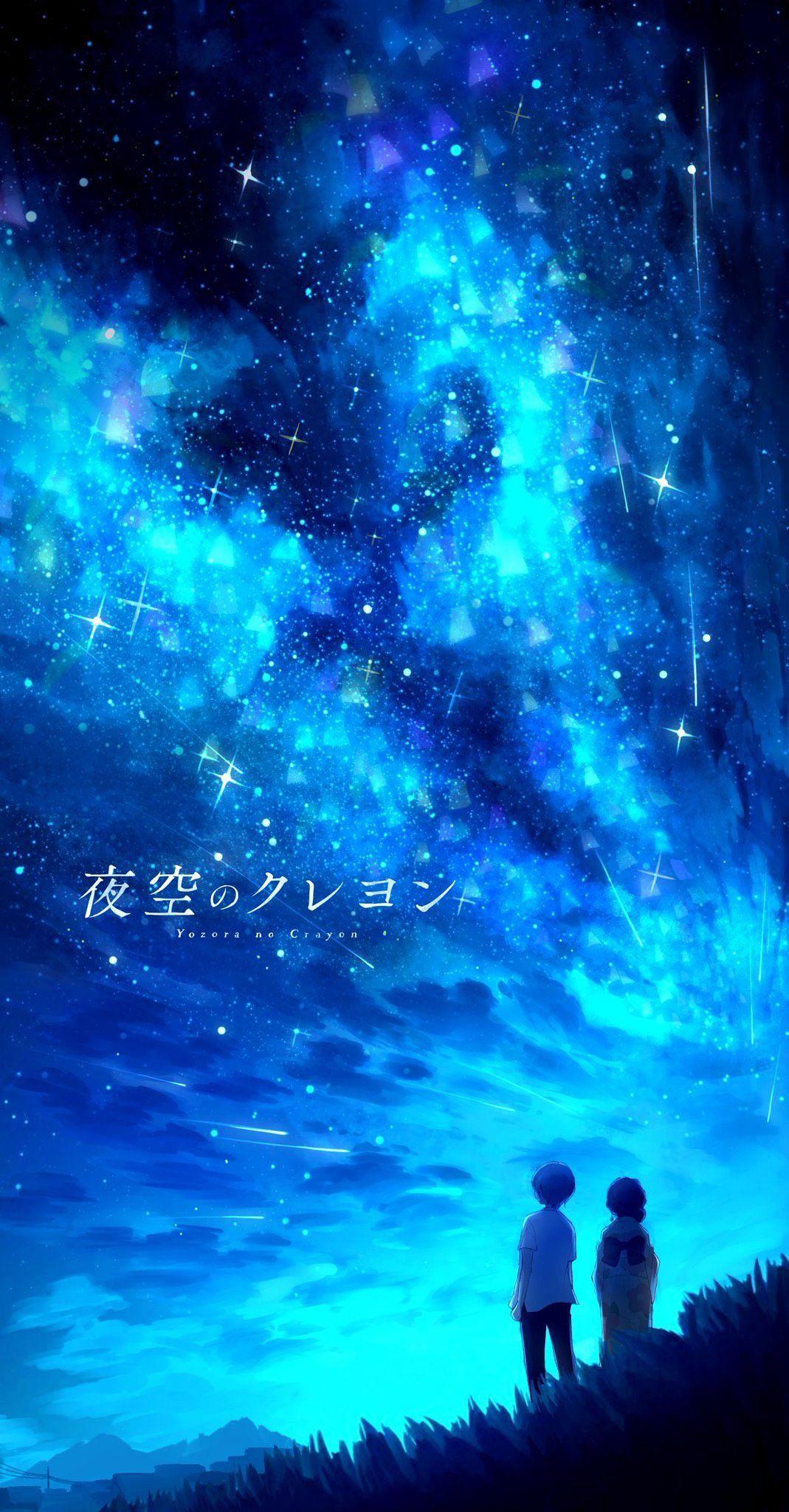 Pin oleh Nayla Aulia di まふまふ♥️ di 2020 Langit malam