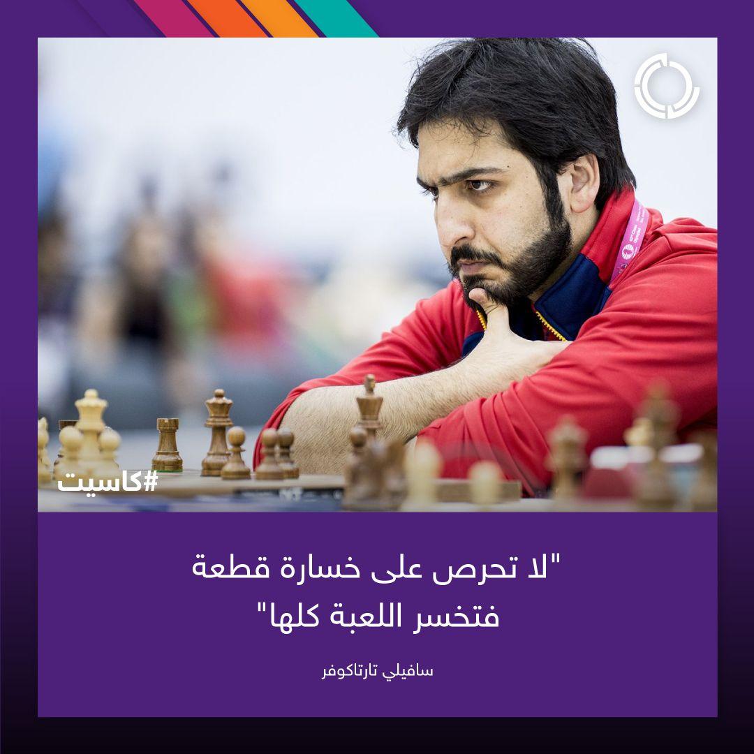 لاعب الشطرنج الاماراتي سالم عبد الرحمن ضمن قائمة أفضل 20 لاعب شطرنج في العالم ألعاب الذكاء كاسيت Movies Movie Posters Pandora Screenshot