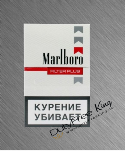 Cheap cigarettes Marlboro in the UK