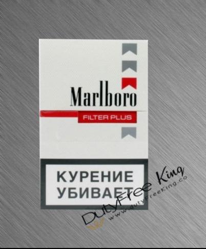Buy North Dakota cigarettes Viceroy