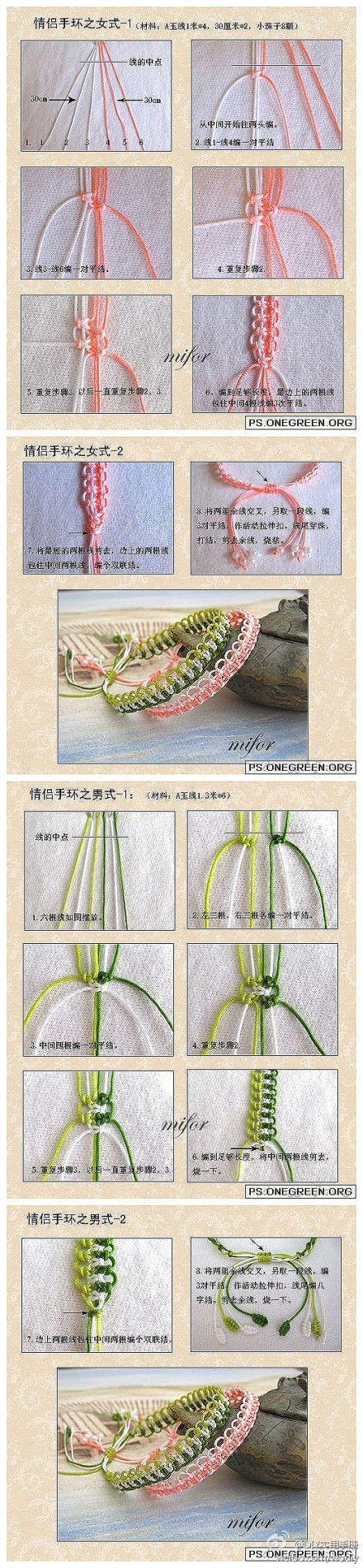 情侣手链 Good picture tutorial for those of us that don't read Chinese/Japanese