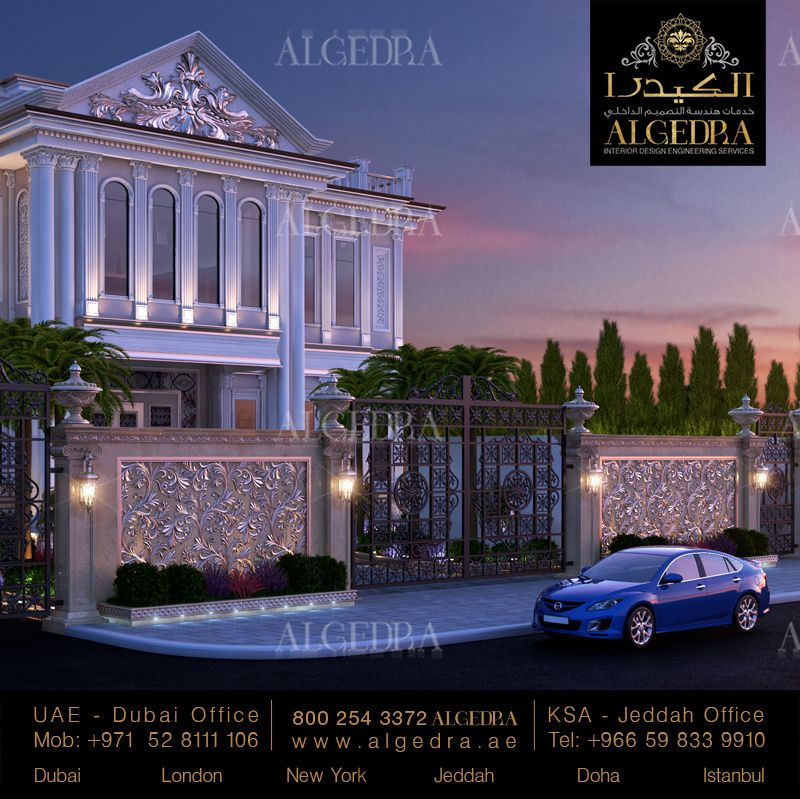 ALGEDRA Offers Elegant And Modern Exterior Designs For