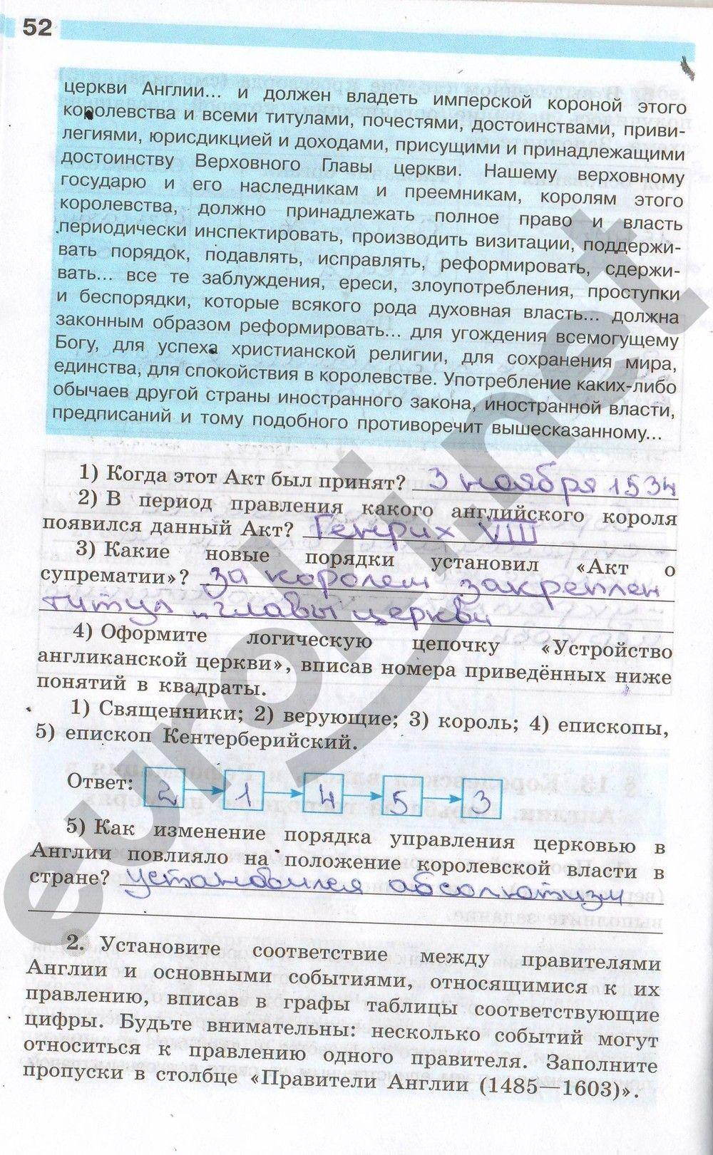 Готовые домашние задания по физике 10 класс и.и. жолнерович