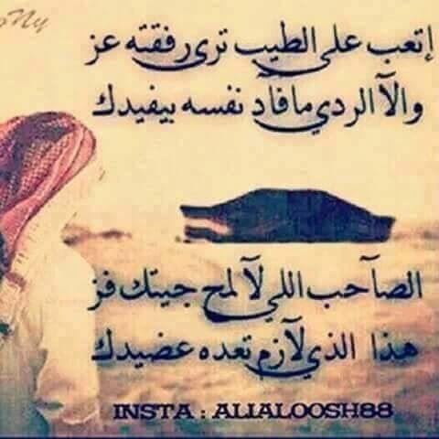 الصاحب Arabic Calligraphy Words Calligraphy
