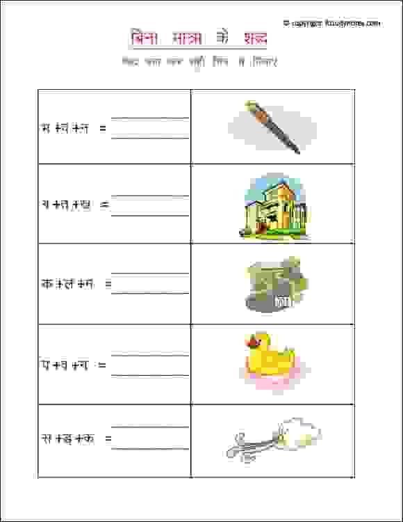 how to write small on ke