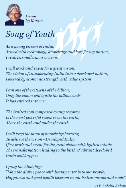 song of youth  an inspiring poem by abdul kalam