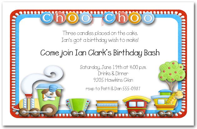 choo choo train kids birthday party invitations #yoyobirthday, Birthday invitations
