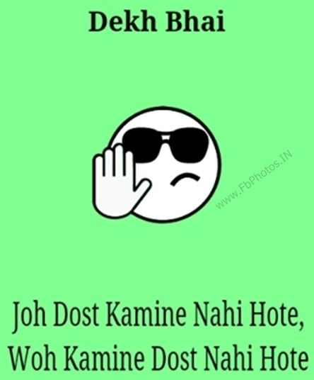 kaminey dost hd