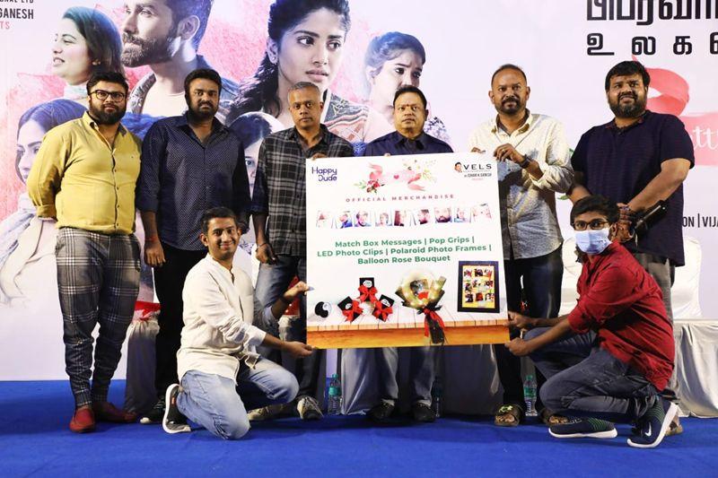 Gautham Menon Speech @ Kutty Story Movie Press Meet