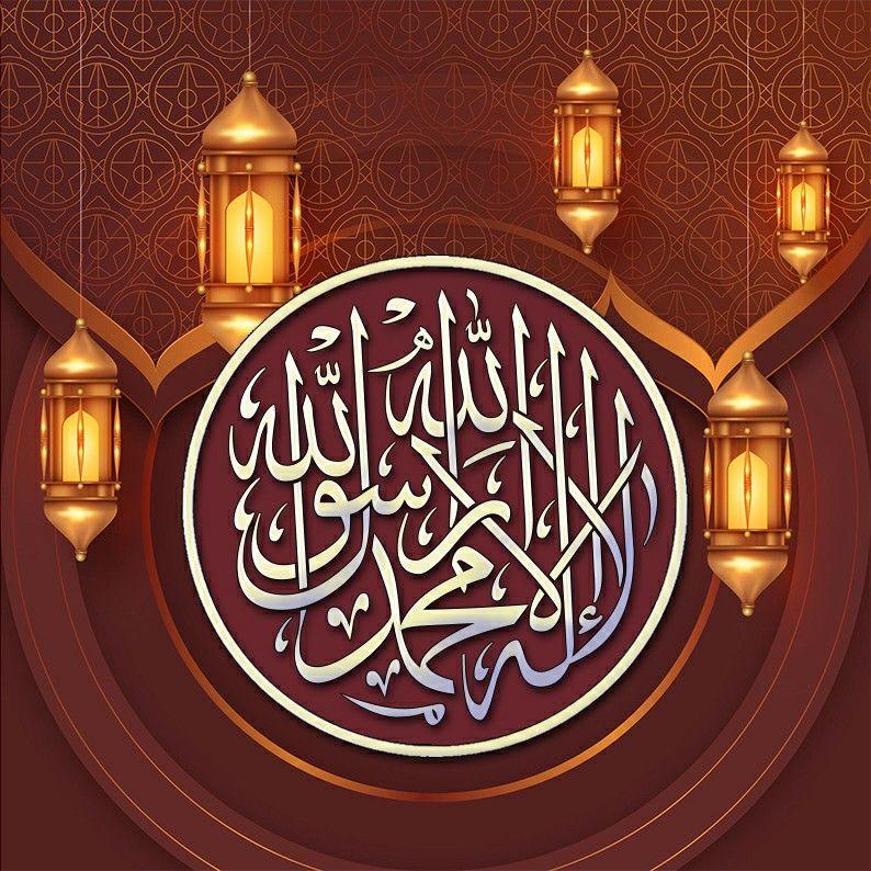 Pin Oleh Ihk Sƒ ѕ Nsℓayaѕ Di تصاميم لا إله إلا الله محمدا رسول الله Di 2020 Kaligrafi Islam Kaligrafi Islam