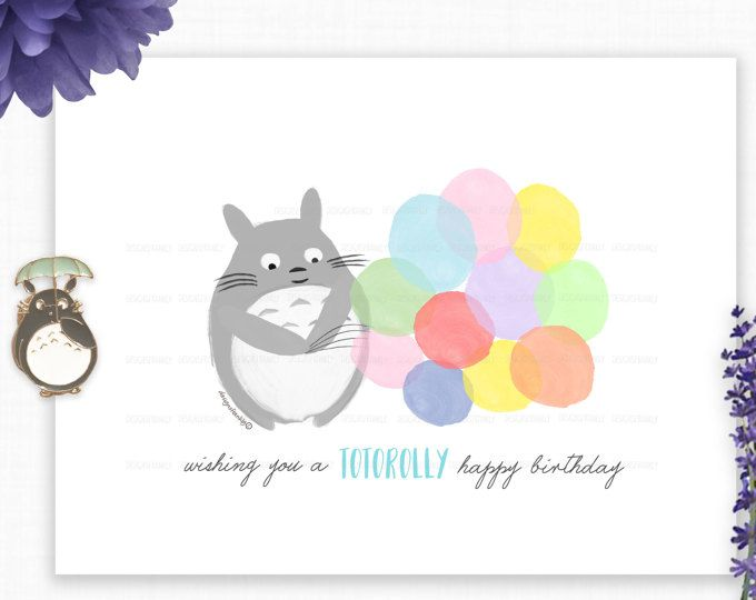 Fun Pun Happy Birthday Greeting Card Totoro For Wife Best Friend