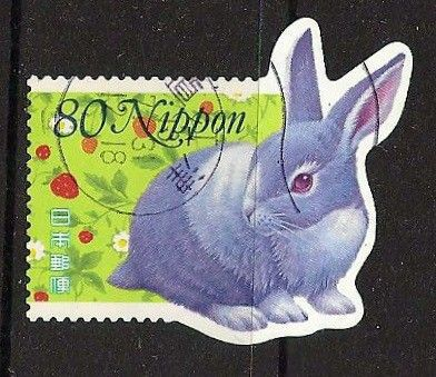 A Easter rabbit stamp.