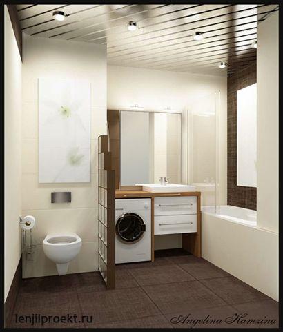 Laundry Bano Servicio Juntos Dizajn Dizajn Interera Vannoj