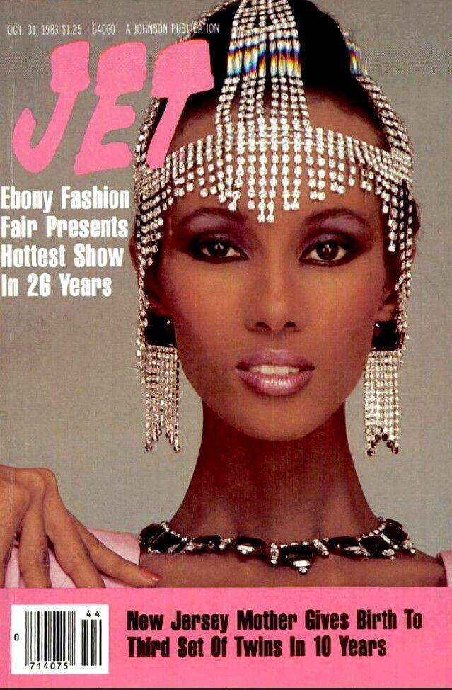 IMAN ABDULMAJIID   JET MAGAZINE OCTOBER,31,1983 COVER   Black ...
