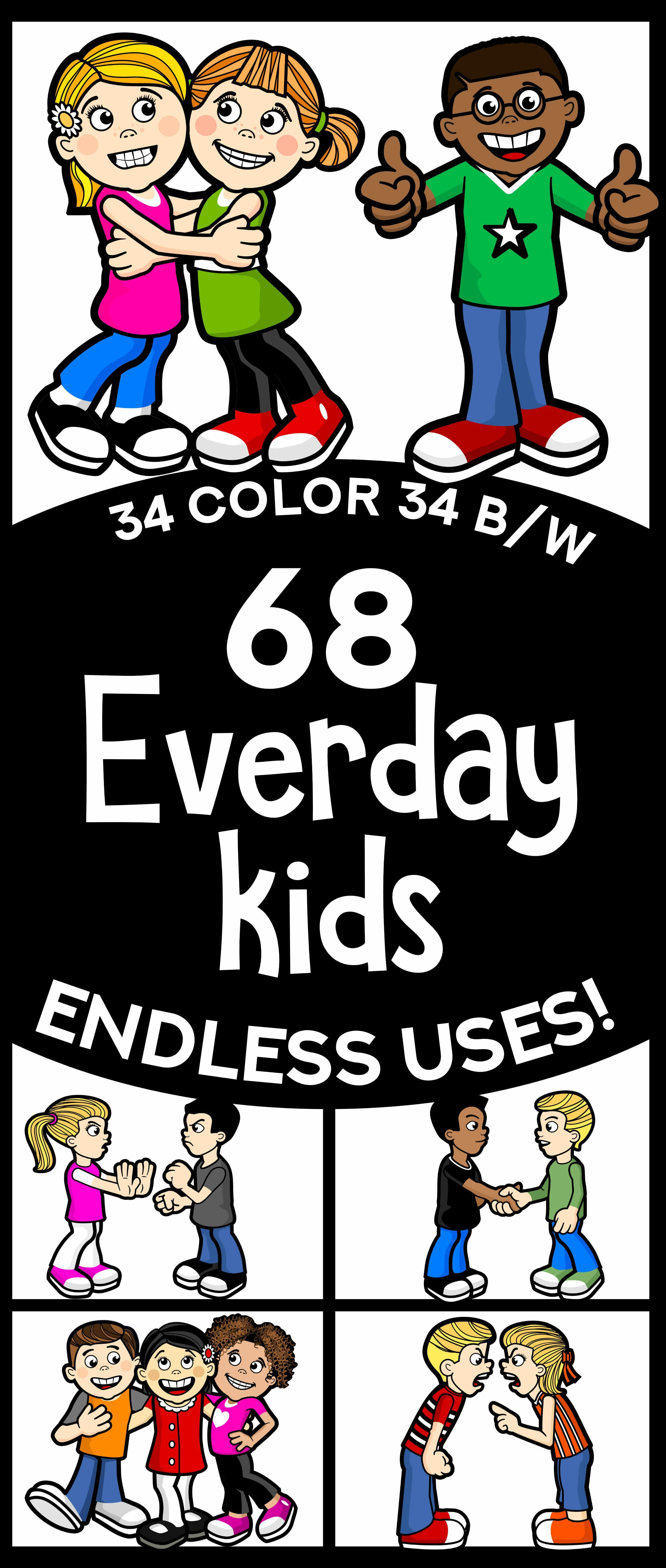 hight resolution of kids clipart everyday kids clipart behavior clip art resource room teacher special education