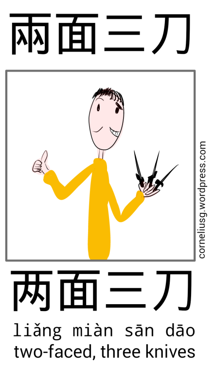 Two-faced, three knives (两面三刀) #Chinese #Idiom #ChineseIdiom #Mandarin #Hanzi #saying