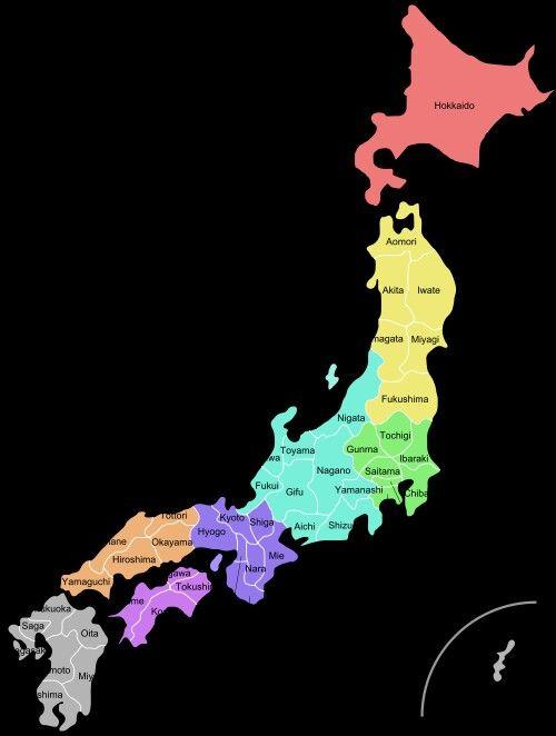 Pin von Manfred Hinze auf Japan   Japan, Geography und Japanese