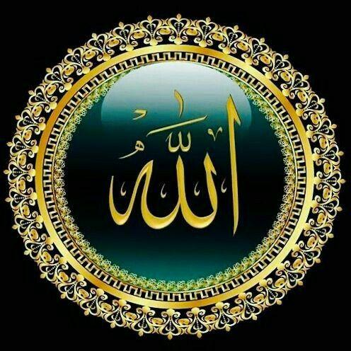 Célèbre MashaAllah | Allah | Pinterest | Fond ecran et Écran KD24