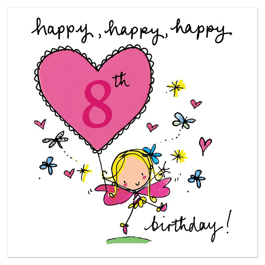 Pin By Suji Benrufus On Beni Pinterest Birthday Happy 8th