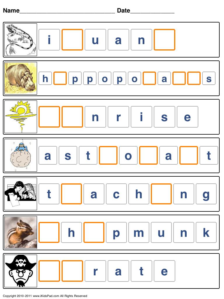 printable spelling worksheets for kids spelling sight words activities pinterest spelling. Black Bedroom Furniture Sets. Home Design Ideas