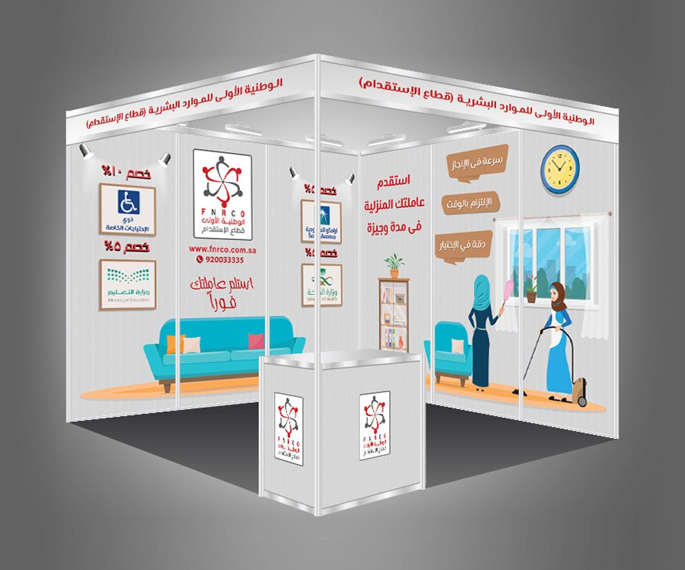 Exhibitions Design-FNRCO booth #outflowdesigns #exhibitions #art #exhibition #events #contemporaryart #exhibitiondesign #b #exhibitionstand #design #exhibit #expo #gallery #tradeshow #artgallery #event #exhibitiondesigner #artist #painting #tradeshowbooth #weddings #conference #artexhibition #boothdesigner #photography #boothdesign #printmaking #artwork #sculpture #standdesign #interiordesign #architecture #drawing #inspiration