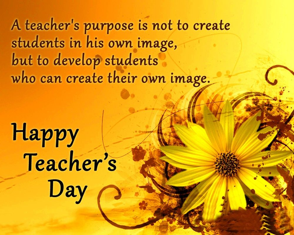 Handmade Card For Teachers Day Bing Images Teachers Day