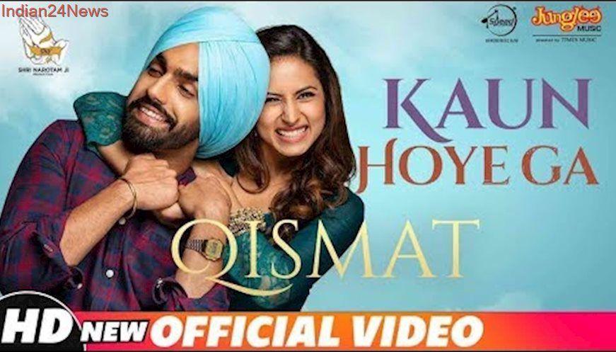 Kaun Hoyega Full Video Ammy Virk Movie Songs Songs