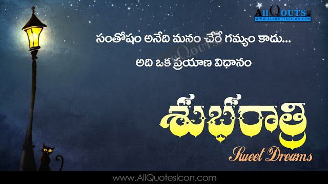 Good night wallpapers telugu quotes wishes greetings life good night wallpapers telugu quotes wishes greetings life voltagebd Image collections