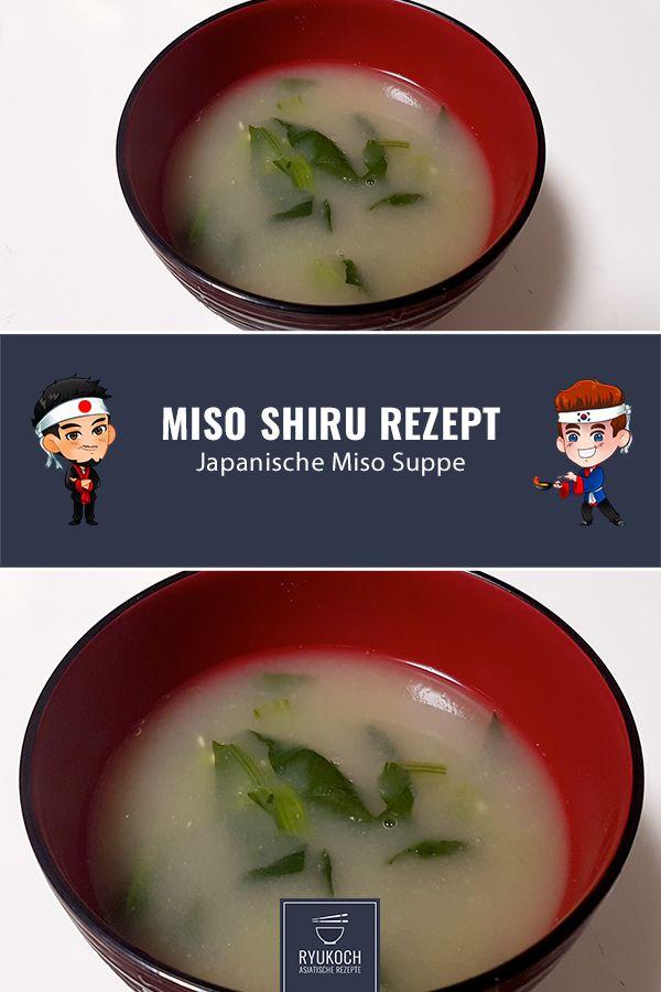 Miso Shiru Rezept - japanische Miso Suppe