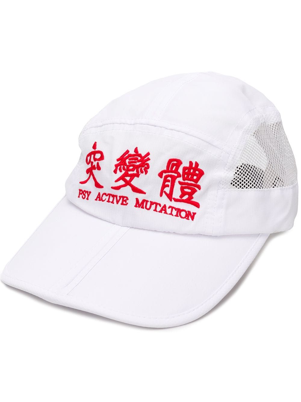 f747f7249b5 PERKS AND MINI PAM PERKS AND MINI SLOGAN EMBROIDERED CAP - WHITE.   perksandmini