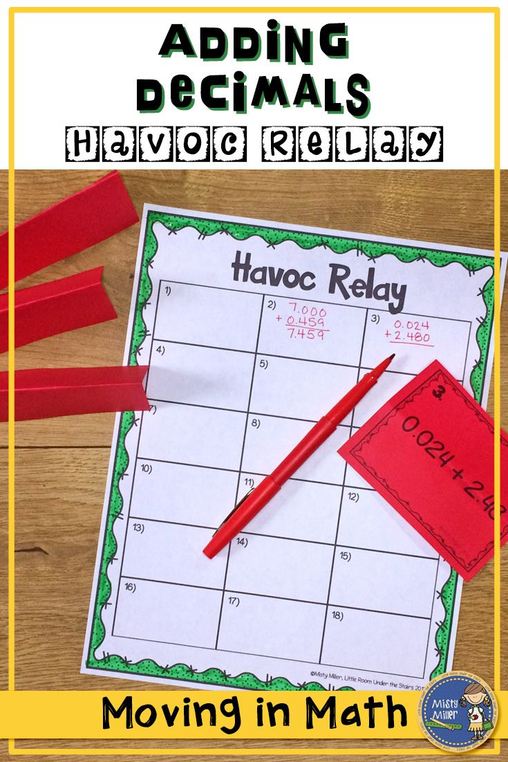 Add Decimals With Tenths Hundredths And Thousandths In This Engaging Math Relay Game The Students Join Forces With A Pa Math Math Packets Middle School Math Adding tenths and hundredths decimals