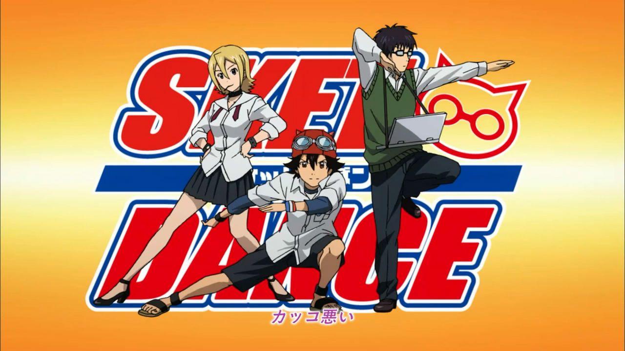 Sket Dance 15 アニメ ダンス 漫画