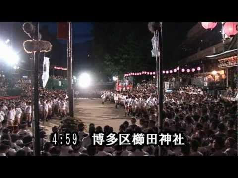 Many festival are held in summer.  For instance, Hakata Gion Yamakasa, in Hakata, Fukuoka has been held since the beginning of July, and had a climax last weekend.