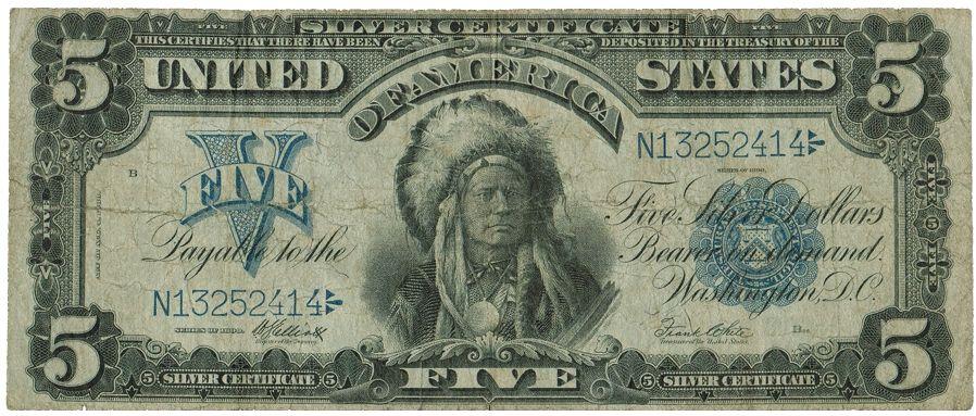 USA 1896 Educational Series Five Dollar Silver Dollar Certificate ...