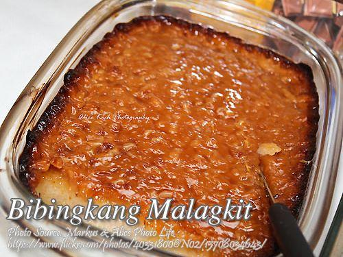 Bibingkang Malagkit   Kawaling Pinoy Tasty Recipes