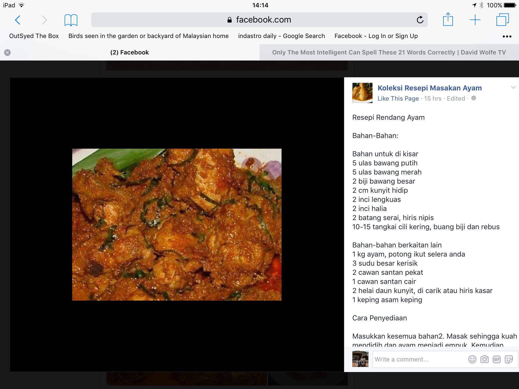 Pin By Sushila Sivaretnam On Indonesian Recipes Indonesian Food Backyard Words