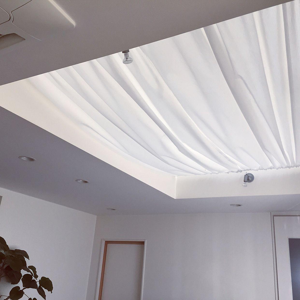壁 天井 カーテン 吹き抜け Ikeaカーテン ウンベラータ などの