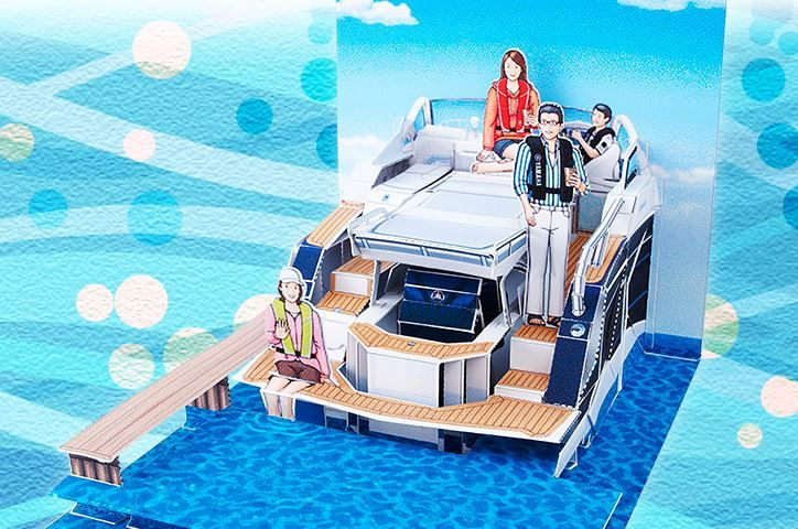 Cruising Boat Pop Up Card Free Pdf Template And Instructions Paper Crafts Paper Crafts Origami Pop Up