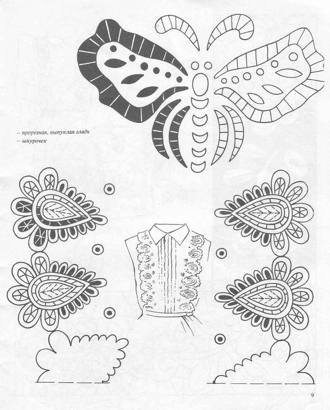 Bordados Artesanais | bordar a maquina | Pinterest | Bordado