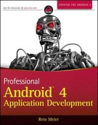 Professional android 4 application development pdf download e book professional android 4 application development pdf download e book fandeluxe Images