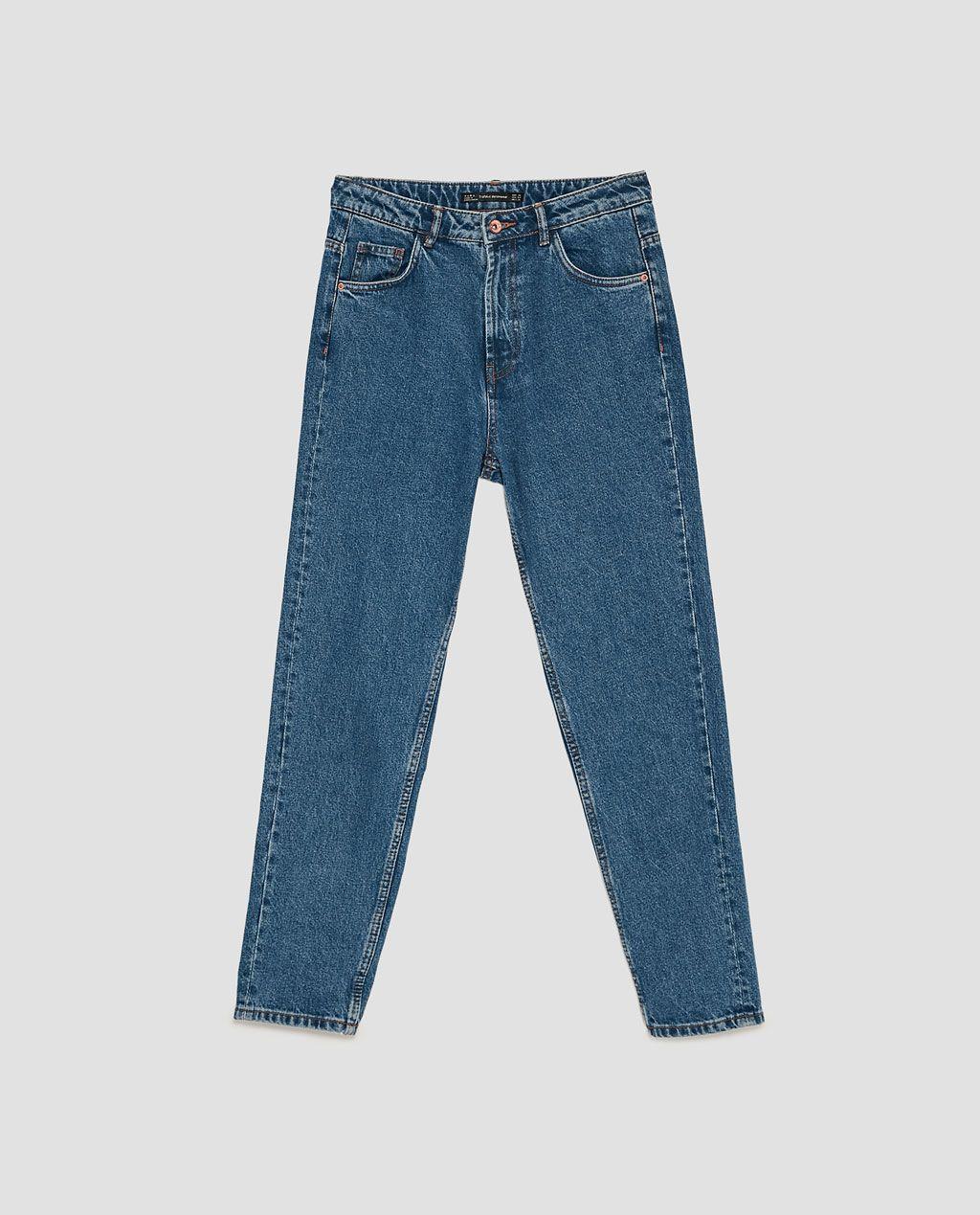 jeans rea dam
