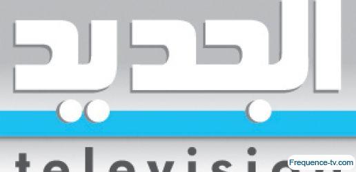 ترددات قناة الجديد التى تنقل مباريات الدوري اللبناني 2013 2014 مجانا Gaming Logos New Lebanon Nintendo Wii Logo