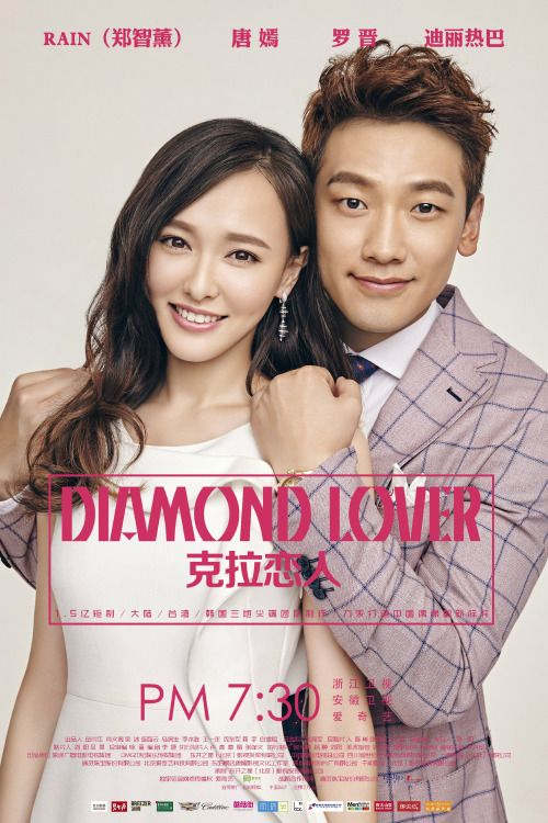 diamond on angellteukdd diamonds rain best drama lover images pinterest