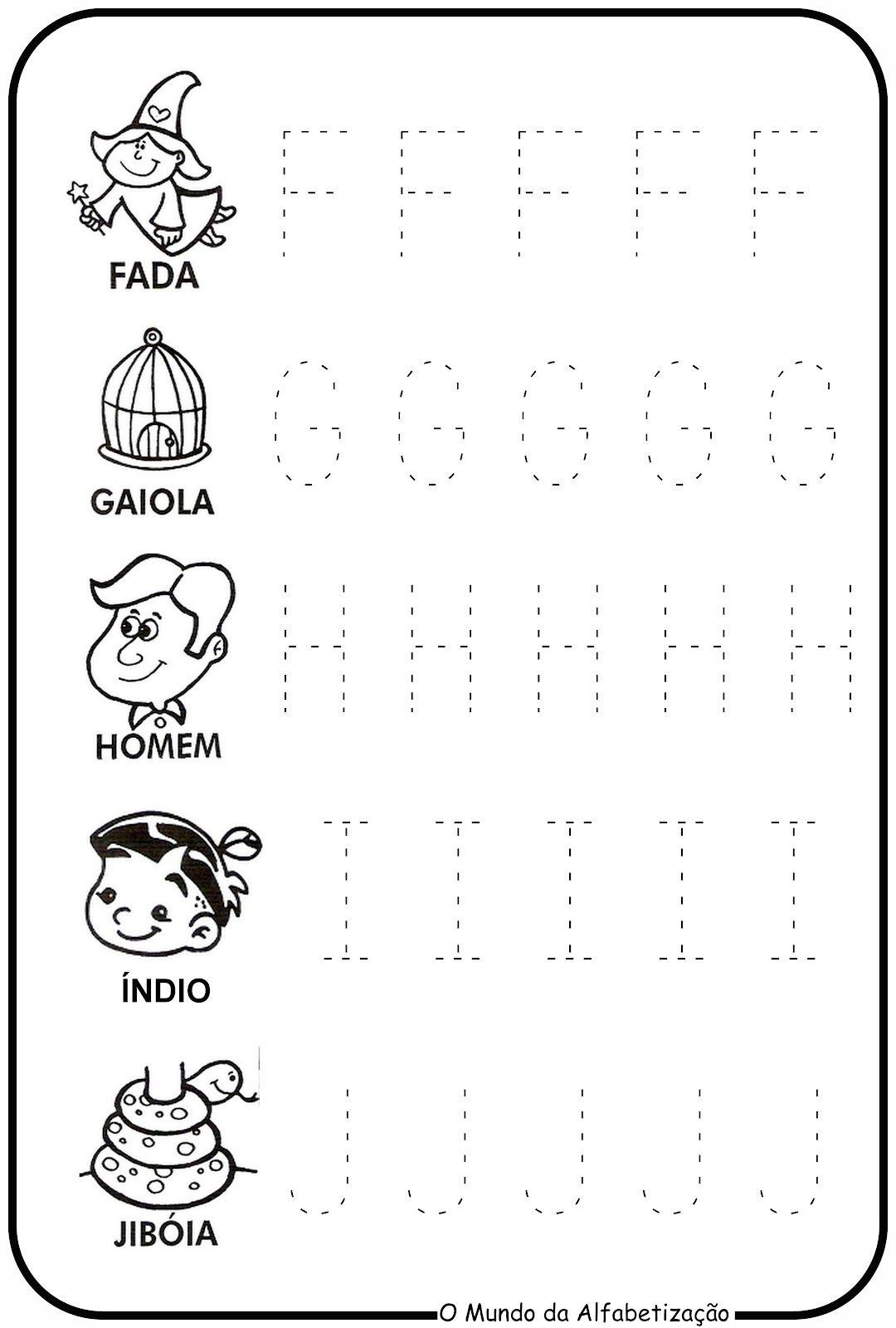 Treinando O Alfabeto Atividades Pontilhadas Atividades