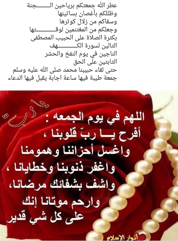 Pin By Um Alhasan On اسلاميات قرآن أحاديث دعاء همسات ايمانية Live Lokai Bracelet Lokai Bracelet Bracelets