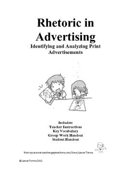 teaching advertising lesson plans