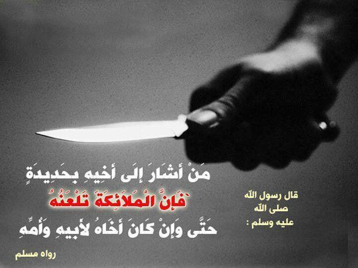 اللهم إرحمنا برحمتك Movie Posters Ahadith My Love