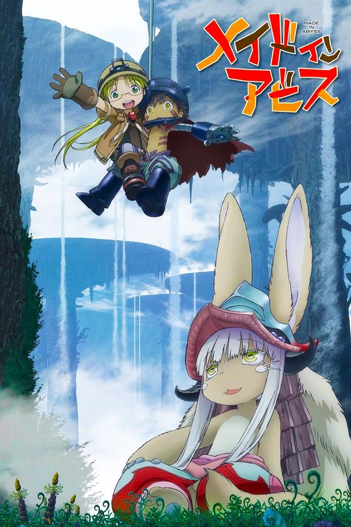 Summer 2017, Made in Abyss Intriguing. (With images