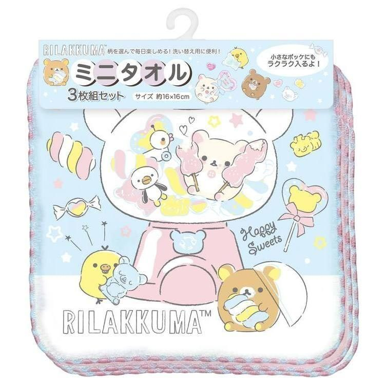 new rilakkuma 3x mini towel set go go school san x official japan 2020 japan you want towel set pokemon card game rilakkuma